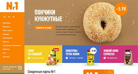 Website of supermarket nr1.md – impressive, fast and stylish