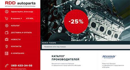 Sale of spare parts – useful site for car owners