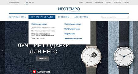 Impressive, fast and interesting catalogue – site of watches