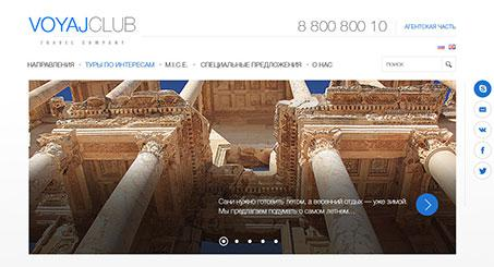 Striking and informative website of a travel agency in Turkey