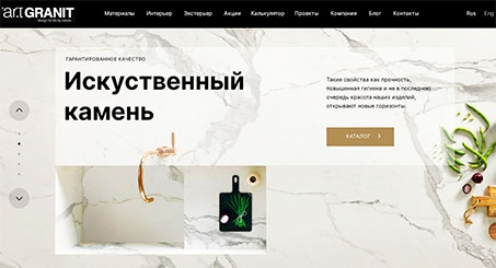 Website for Art-Granit Company