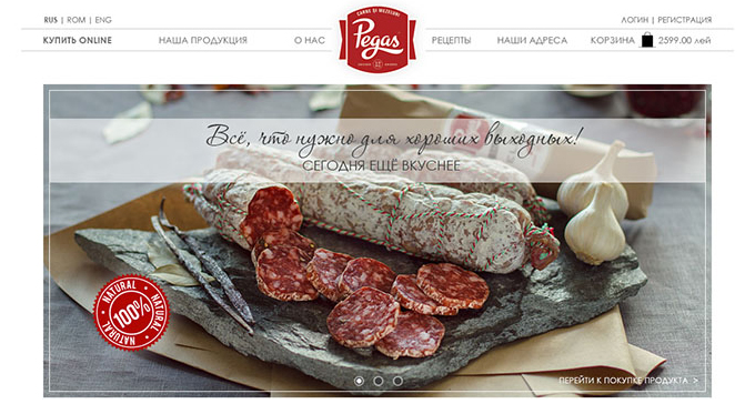 Development of the Online-store for Pegas