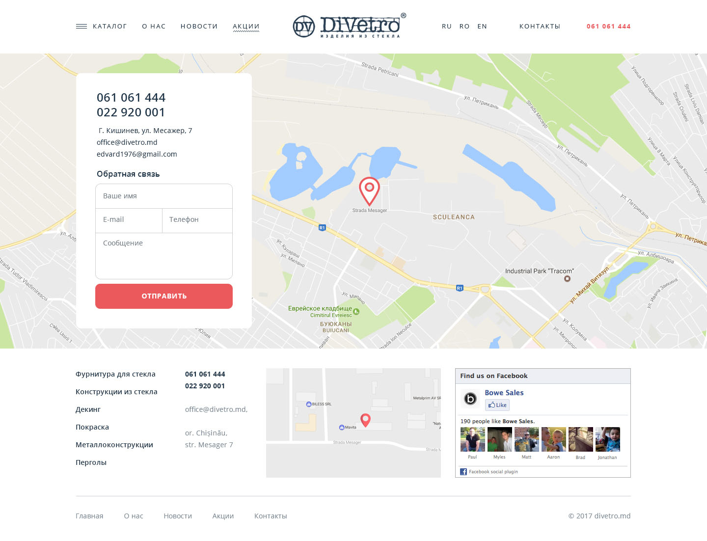 The website for the company DiVetro
