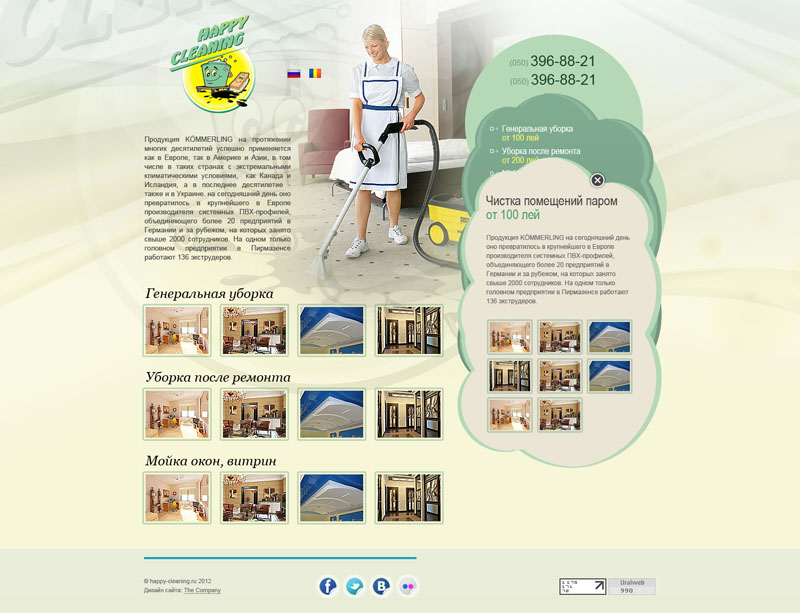Site-ul companiei de cleaning Happy Cleaning